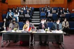 20201123-울산-모라비아실레지아주-대학생-화상교류회3