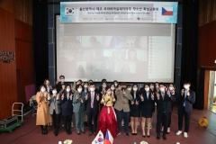 20201123-울산-모라비아실레지아주-대학생-화상교류회7